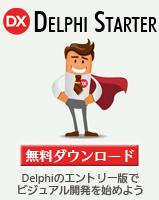 Delphi Starter
