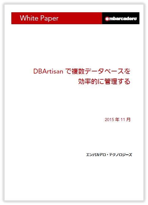 %7b20dbcc3b 9860 45c6 A0e4 00e70fd7751b%7d Dbarchisan White Paper