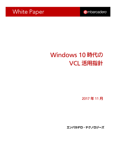 %7b4168457d Ba3c 431f 8ffb C3e7a6544aa5%7d Vcl For Windows 10