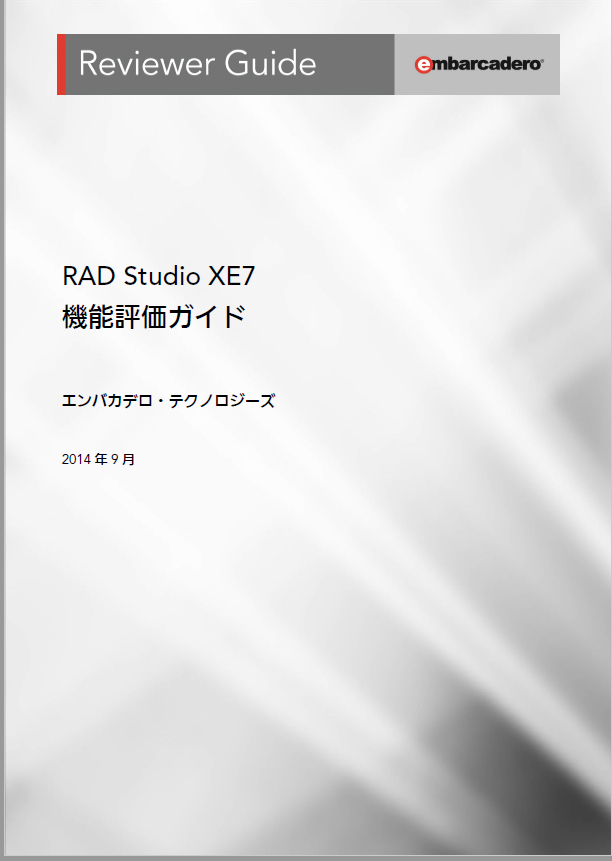 %7b5701639a 7bcd 4964 8b66 Dd3aaf7a5391%7d Radstuido Xe7 Reviewers Guide Jp