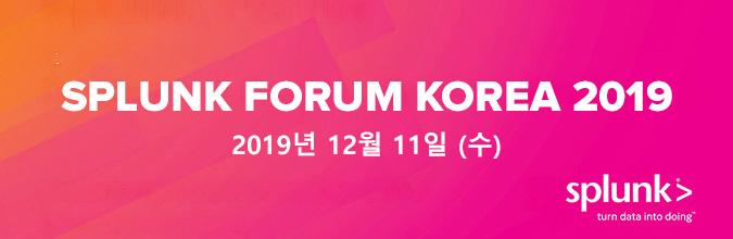 Splunk>Forum Korea 2019