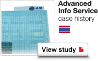 View Advanced Info Service case study