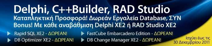 Free bonus tools when you buy Delphi XE2, C++Builder XE2, or RAD Studio XE2