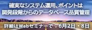 dbp_webinar_180c