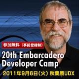 20th_devcamp_tokyo_160_r