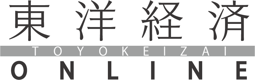 Toyokeizai Logo